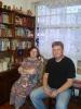 Бразилія 2010. Написання книги