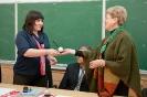 Нагородження переможців конкурсу ім.О.Гончара (НГУ-2013)