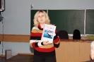 Конкурс ім. О.Гончара в НГУ (2012 рік)_2